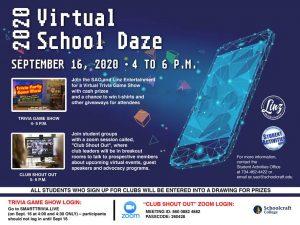 Under the virtual big top